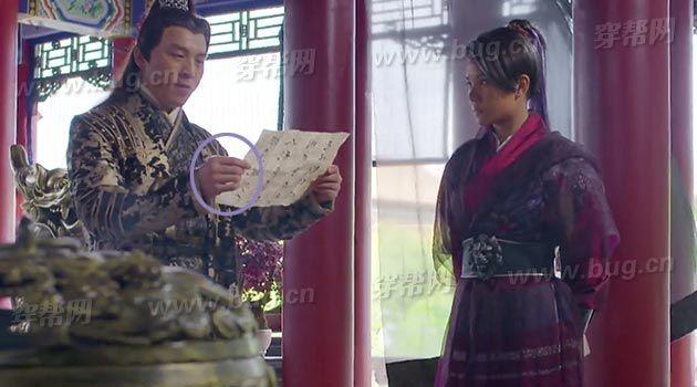 Phim co trang cua Trieu Le Dinh bi la o vi doi song nhu Tay hinh anh 8
