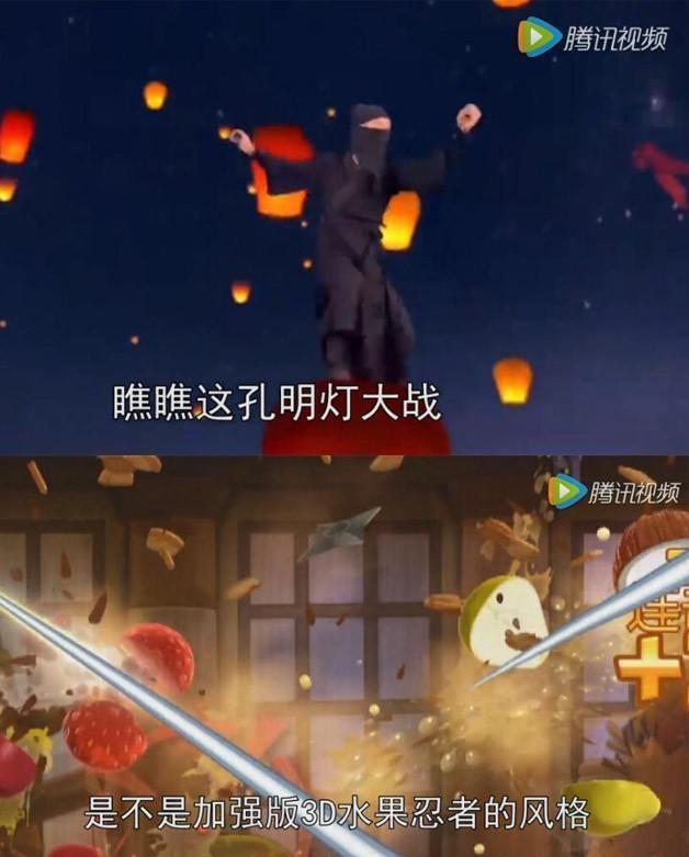 Trang phuc co trang Trung Quoc ngay cang phan cam hinh anh 12