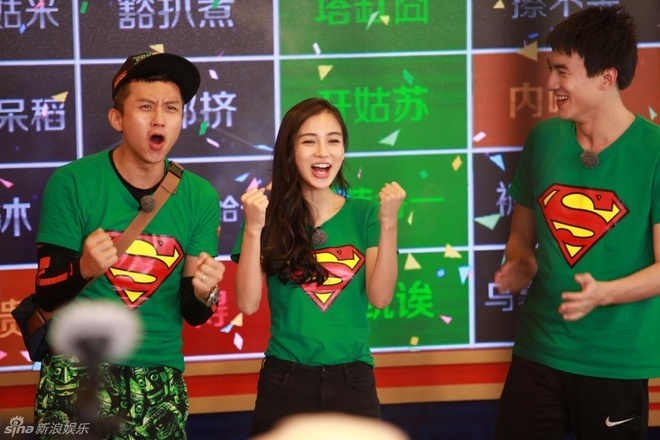 Trung Quoc ra lenh han che loat show nhu The Voice hinh anh 1