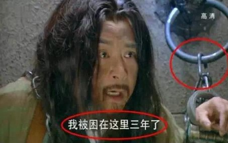Nhung canh phim ky xao bi che do nhat man anh Trung Quoc hinh anh 9