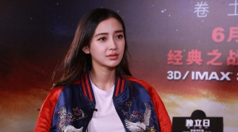 Angelababy bi that sung o 'Ngay doc lap 2' nhu the nao? hinh anh