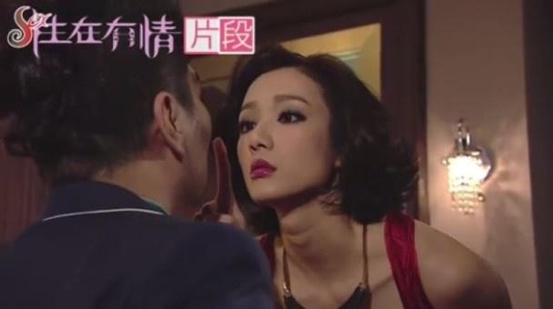 Phim TVB chu de sex thach thuc gioi kiem duyet hinh anh 2