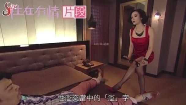 Phim TVB chu de sex thach thuc gioi kiem duyet hinh anh 1
