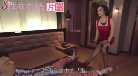 Phim TVB chu de sex thach thuc gioi kiem duyet hinh anh