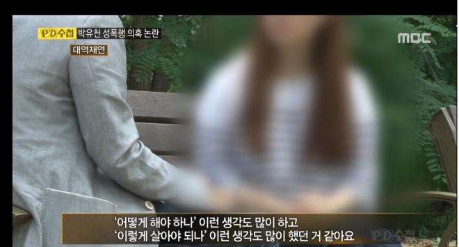 Park Yoochun da co mat tai so canh sat vi an hiep dam o bar hinh anh 3