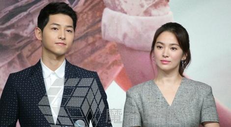 Song Hye Kyo bac tin Song Joong Ki di bar nguoi lon hinh anh