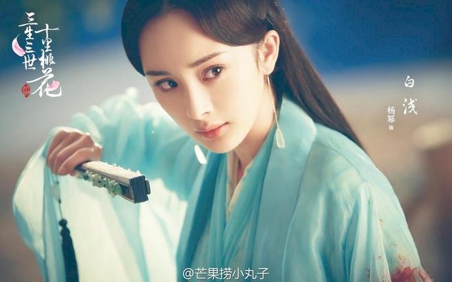 Duong Mich bi so sanh voi gia Luu trong 'Hong Lau Mong ' hinh anh 3