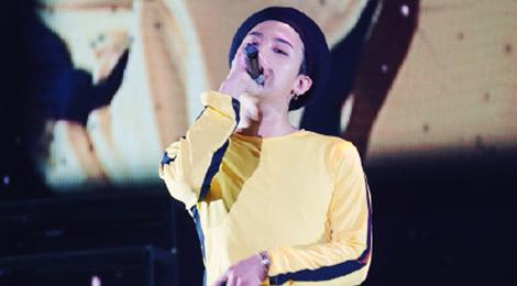 Sau Hoang Phi Hong, G-Dragon (Big Bang) lai gia Ly Tieu Long hinh anh