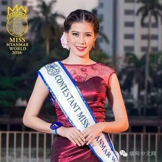 Le tang day nuoc mat cua thi sinh Hoa hau Myanmar vua dot tu hinh anh 1