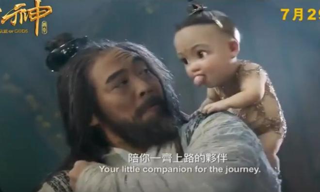 Phim Ly Lien Kiet gay tranh cai vi tieu Na Tra do hoa hinh anh