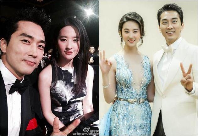 Song Seung Hun: 'Toi tuyet doi khong chia tay Luu Diec Phi' hinh anh 2
