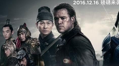 Trung Quoc noi gian vi Luu Duc Hoa bi lep ve Matt Damon hinh anh