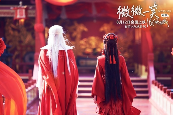 Angelababy dep trong phim moi anh 3