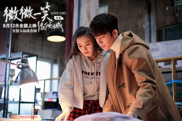 Angelababy dep trong phim moi anh 8