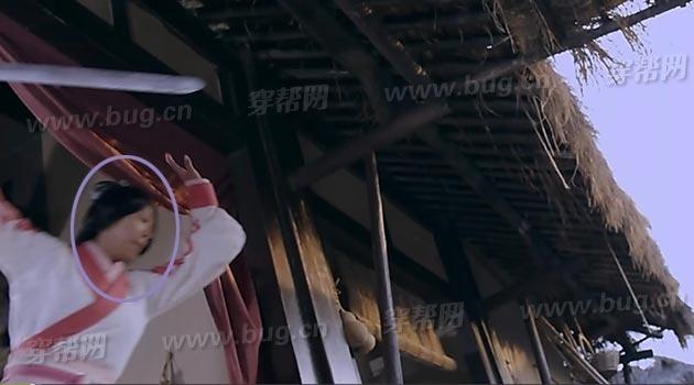 Phim dang chieu cua Lam Tam Nhu vap qua nhieu loi ngo ngan hinh anh 17