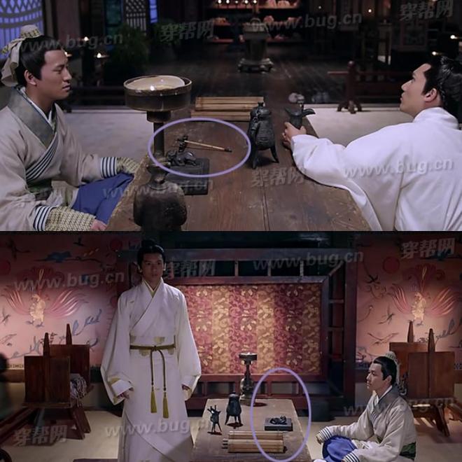 Phim dang chieu cua Lam Tam Nhu vap qua nhieu loi ngo ngan hinh anh 11