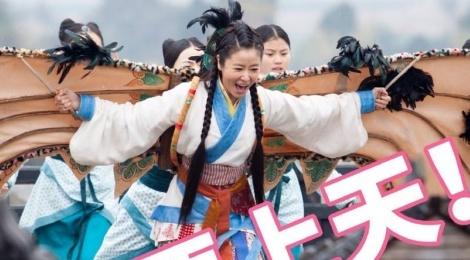 Phim dang chieu cua Lam Tam Nhu vap qua nhieu loi ngo ngan hinh anh
