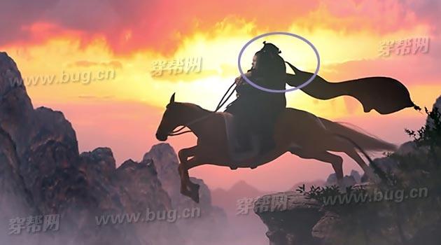 Phim dang chieu cua Lam Tam Nhu vap qua nhieu loi ngo ngan hinh anh 13