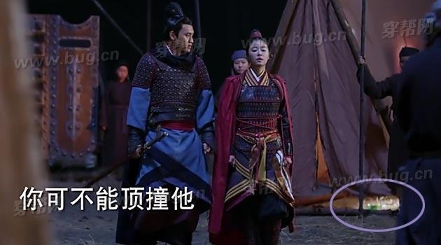 Phim dang chieu cua Lam Tam Nhu vap qua nhieu loi ngo ngan hinh anh 4