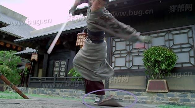 Phim dang chieu cua Lam Tam Nhu vap qua nhieu loi ngo ngan hinh anh 6