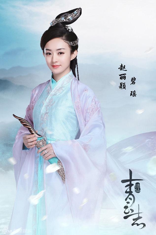 Phim Tru Tien anh 11
