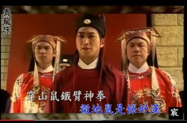 Tai tu 'Bao Thanh Thien' xin vo dong phim cap 3 de tra no hinh anh 1