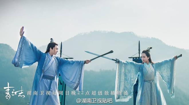 Phim Tru Tien anh 7