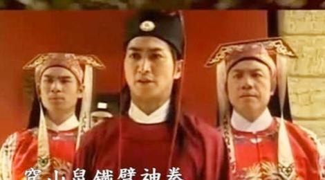 Tai tu 'Bao Thanh Thien' xin vo dong phim cap 3 de tra no hinh anh
