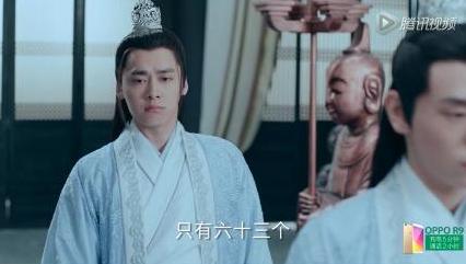 Phim Tru Tien anh 3