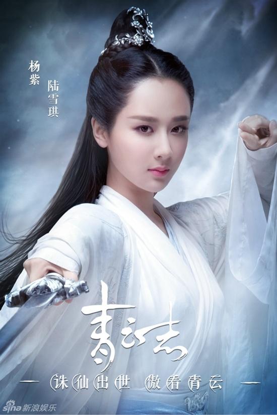 Phim Tru Tien anh 10
