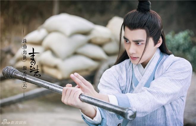 Phim Tru Tien anh 8