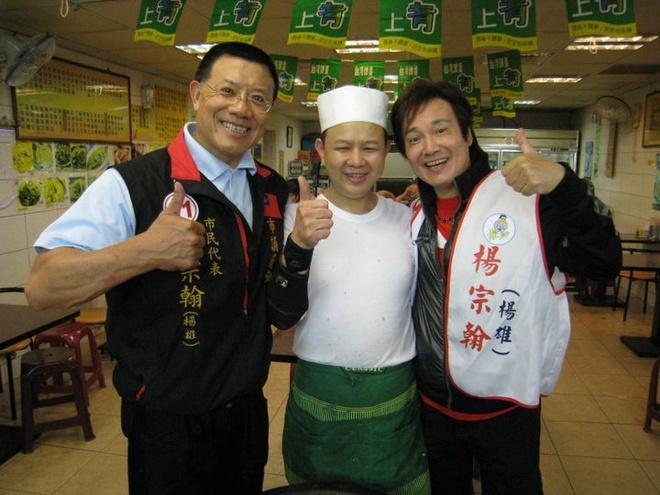 Tai tu 'Bao Thanh Thien' xin vo dong phim cap 3 de tra no hinh anh 3