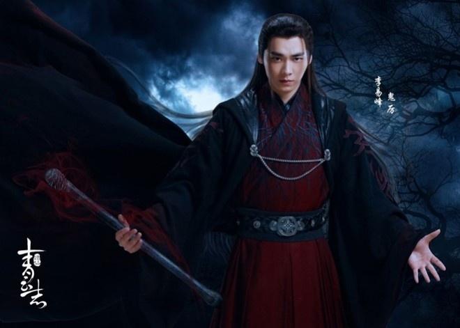Phim Tru Tien anh 9