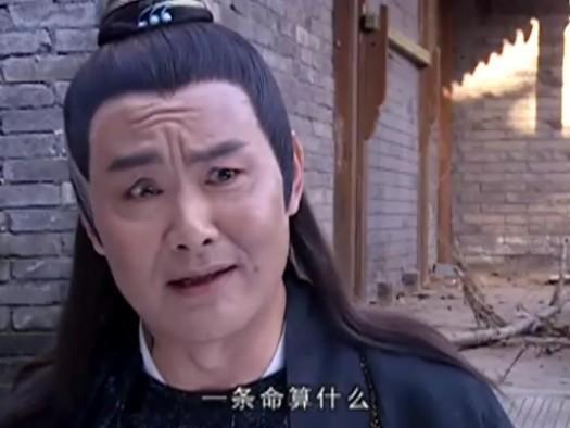 7 thai giam xuat sac bac nhat man anh Trung Hoa hinh anh 4