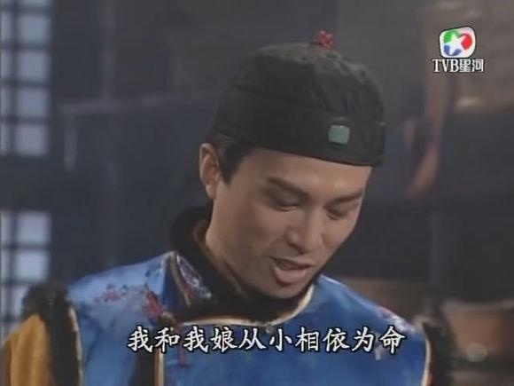 7 thai giam xuat sac bac nhat man anh Trung Hoa hinh anh 8
