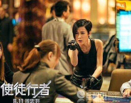 'Bom sex xu Han' chi xuat hien 5 phut o phim cua Xa Thi Man hinh anh 5