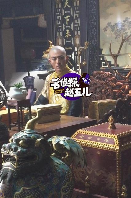 Hoac Kien Hoa au yem phi tan tren phim truong hinh anh 5