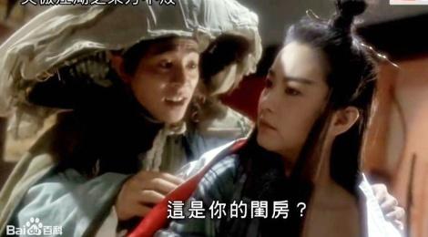 Kim Dung che phim 'Tieu ngao giang ho' cua Ly Lien Kiet hinh anh