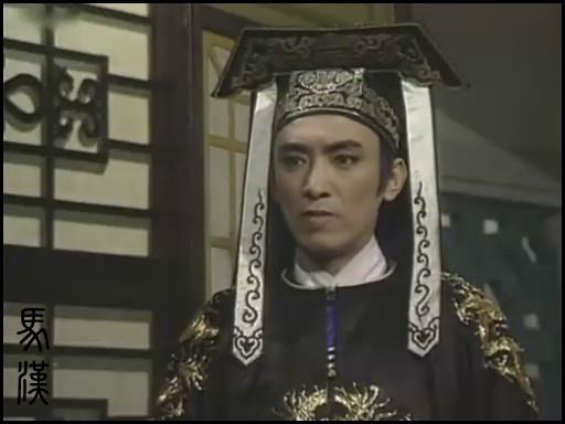 Dan sao nam 'Bao Thanh Thien': Nguoi co don, ke vo no hinh anh 5