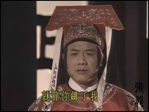 Dan sao nam 'Bao Thanh Thien': Nguoi co don, ke vo no hinh anh 7