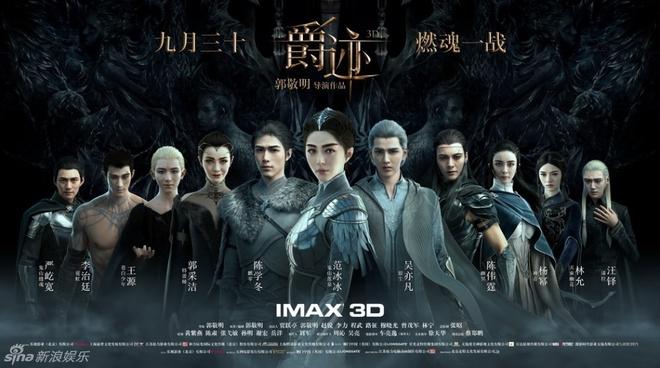 'Avatar Trung Quoc' cua Pham Bang Bang: Bom tan ky xao 2016? hinh anh 1