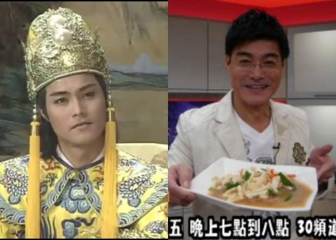 Dan sao nam 'Bao Thanh Thien': Nguoi co don, ke vo no hinh anh 10