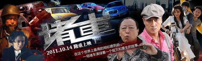 Phim Ly Lien Kiet, Lam Tam Nhu lot top 10 tham hoa man anh hinh anh 8