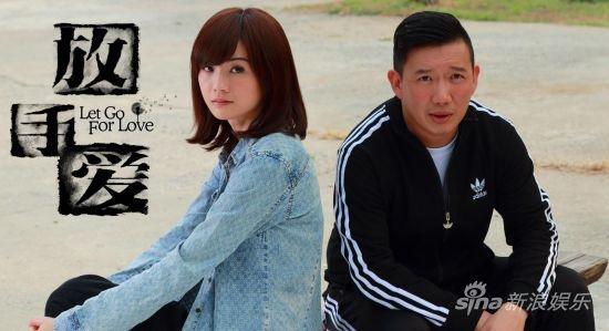 Phim Ly Lien Kiet, Lam Tam Nhu lot top 10 tham hoa man anh hinh anh 12