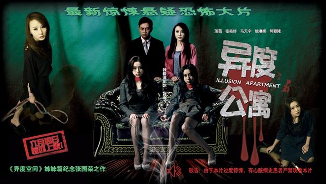 Phim Ly Lien Kiet, Lam Tam Nhu lot top 10 tham hoa man anh hinh anh 7