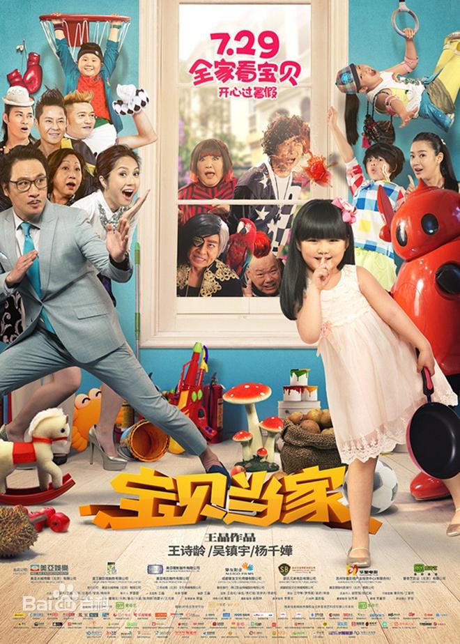 Phim Ly Lien Kiet, Lam Tam Nhu lot top 10 tham hoa man anh hinh anh 9