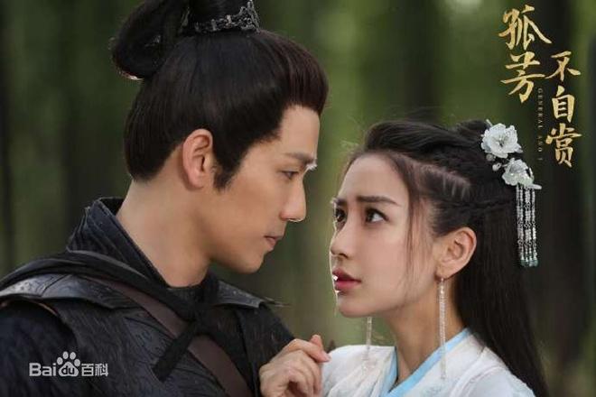 Phim cua Angelababy, Chung Han Luong quay voi vang hinh anh 9