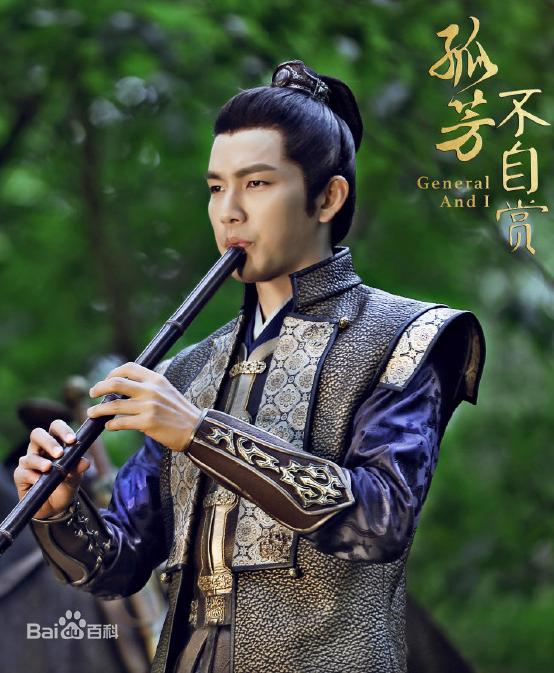 Phim cua Angelababy, Chung Han Luong quay voi vang hinh anh 8