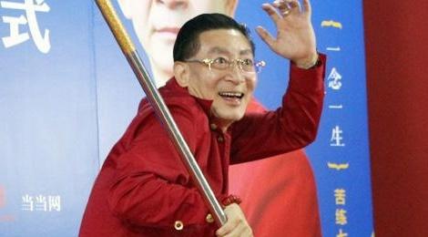 Luc Tieu Linh Dong bi don qua doi vi benh nang hinh anh