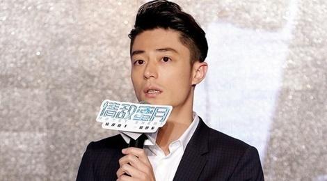 Chong Lam Tam Nhu duoc giai oan vu mua dam o phim truong hinh anh